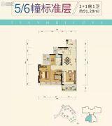 江门东汇城3室2厅1卫91平方米户型图