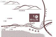 承翰半山海交通图