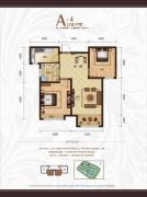 天鹅湖1号2室2厅1卫89平方米户型图