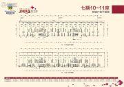 锦绣海湾城73--153平方米户型图