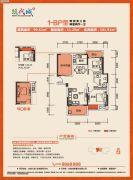 鸿�N・现代城2室2厅1卫90平方米户型图