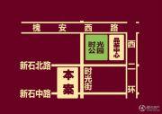鑫界王府交通图