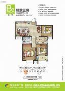 恒丰中央广场3室2厅1卫99平方米户型图