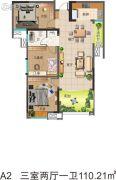 盈丰国际3室2厅1卫110平方米户型图