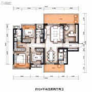 万科金域蓝湾4室2厅2卫124平方米户型图