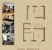 公元仰山3室2厅2卫98平方米户型图