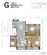 曦园4室2厅3卫230平方米户型图
