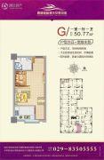 西部国际酒饮交易中心1室1厅1卫50平方米户型图