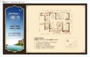 松江帕提欧3室2厅2卫170平方米户型图