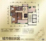 城市假日E区3室2厅2卫119平方米户型图