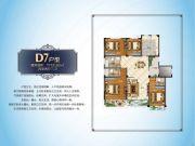 文兴水尚4室2厅3卫195平方米户型图