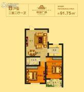 荣安广场2室2厅1卫91平方米户型图