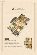 观湖壹号3室2厅1卫106平方米户型图