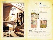 俪锦城・屿澜湾2室2厅1卫94平方米户型图