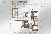 鲁能城3室2厅2卫94平方米户型图