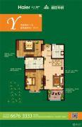 海尔地产鼎世华府项目2室2厅1卫89平方米户型图