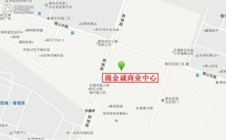 涌金诚商业中心
