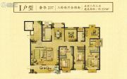 荣记玖珑湾5室2厅3卫237平方米户型图