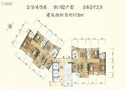 融创御府3室2厅2卫0平方米户型图