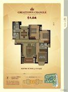 长乐大名城3室2厅2卫110平方米户型图