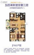 东正・皇马国际3室2厅2卫120平方米户型图