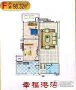 龙佳大厦2室2厅1卫98平方米户型图