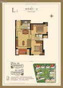 名城・珑域2室2厅1卫64平方米户型图