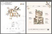 滴水湖馨苑悦湾3室2厅1卫0平方米户型图