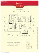 福城美高梅广场4室2厅2卫127平方米户型图