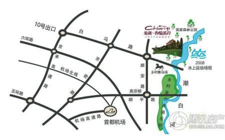 龙湖・香醍溪岸