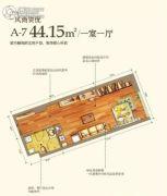 金方圆广场1室1厅1卫44平方米户型图