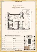 华府新天地3室2厅2卫136平方米户型图