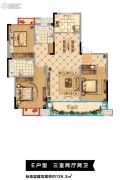 新城吾悦广场3室2厅2卫139平方米户型图