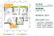 中铭宝翠园3室2厅1卫88平方米户型图