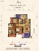 首创城3室2厅2卫79平方米户型图