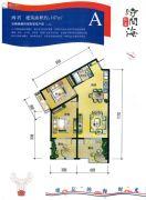 恒泰・时间海2室1厅1卫107平方米户型图