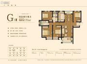 北极星尚雅苑4室2厅2卫131平方米户型图