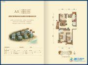 金梦海湾1号3室2厅2卫166--167平方米户型图