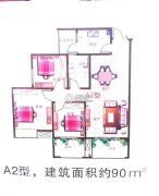 东湖逸景3室2厅1卫90--100平方米户型图