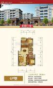 星城国际3室2厅2卫100--110平方米户型图
