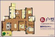 运杰龙馨园4室2厅2卫194平方米户型图