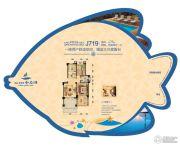 恒基碧桂园金石滩2室2厅1卫75平方米户型图