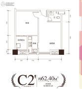 中国电建・湘熙水郡2室1厅1卫62平方米户型图