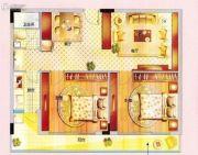 紫晶国际广场2室2厅1卫95平方米户型图