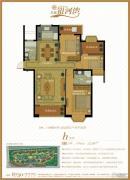 名城银河湾3室2厅2卫122平方米户型图
