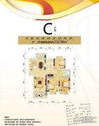 水岸尚品3室2厅2卫132平方米户型图