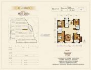 银河太阳城4室2厅2卫155平方米户型图
