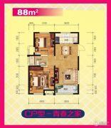 大坤・新新家园2室2厅1卫88平方米户型图
