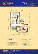 桂林恒大城3室2厅1卫105平方米户型图
