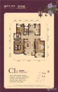 银丰唐郡・牡丹园3室2厅2卫129平方米户型图